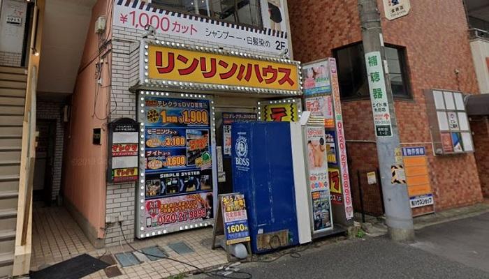 テレクラ リンリンハウス町田南口駅前店