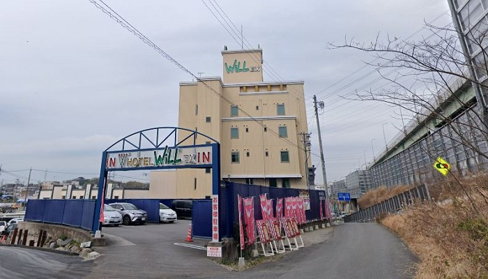 名古屋市にあるラブホテル「WILL 大高EX店」