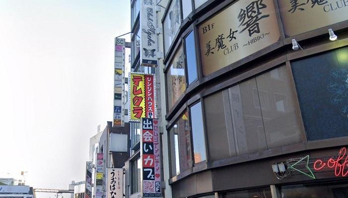 テレクラ リンリンハウス千葉駅前本店