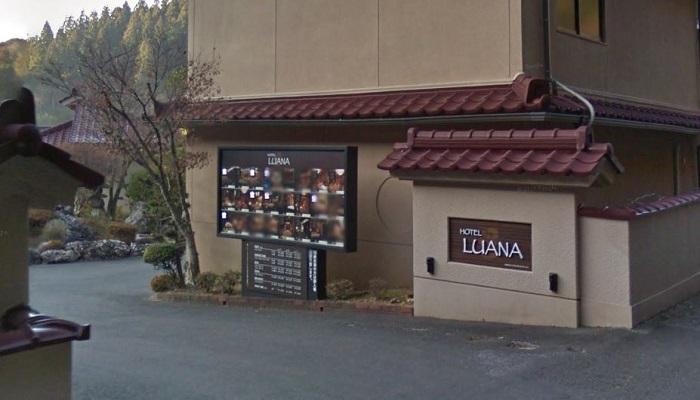 南国市ラブホテル「LUANA」