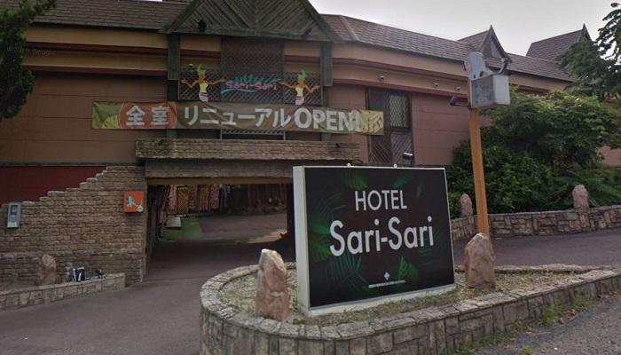 岩出市ラブホテル「SARISARI」
