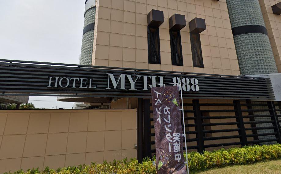 徳島市ラブホテル「MYTH 888」