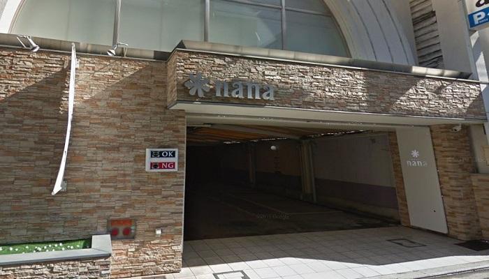 松山市ラブホテル「nana」