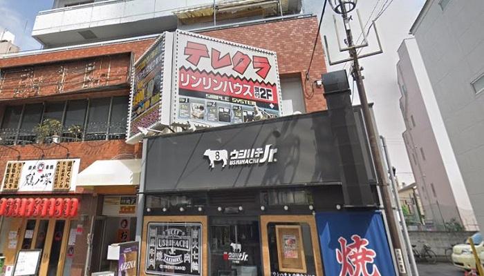 テレクラ リンリンハウス竹ノ塚店