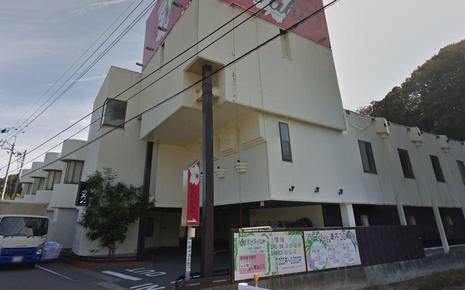 鳴門市ラブホテル「resort in ahiahi」