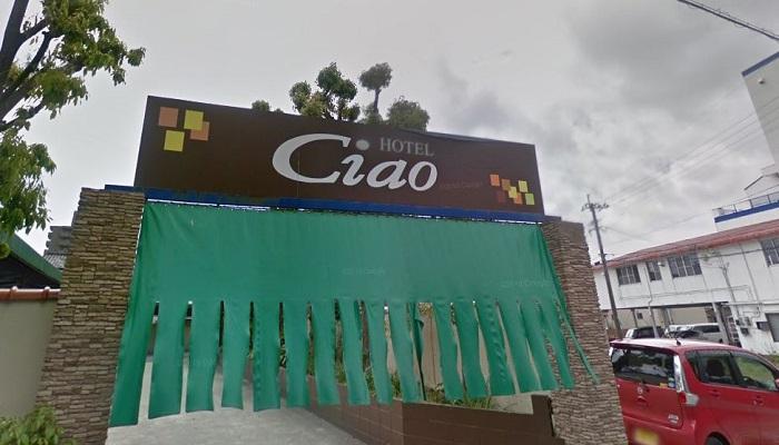 宮崎市ラブホテル「Ciao」