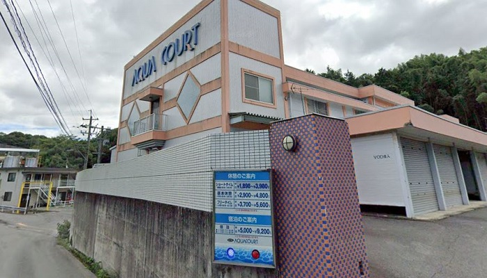熊本市ラブホテル「アクアコート」