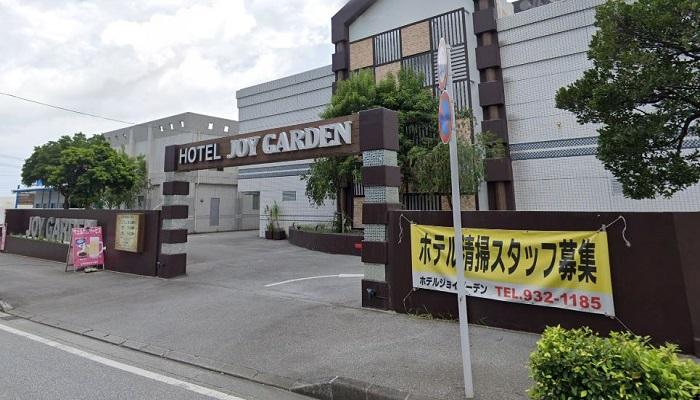 沖縄市ラブホテル「ジョイガーデン」