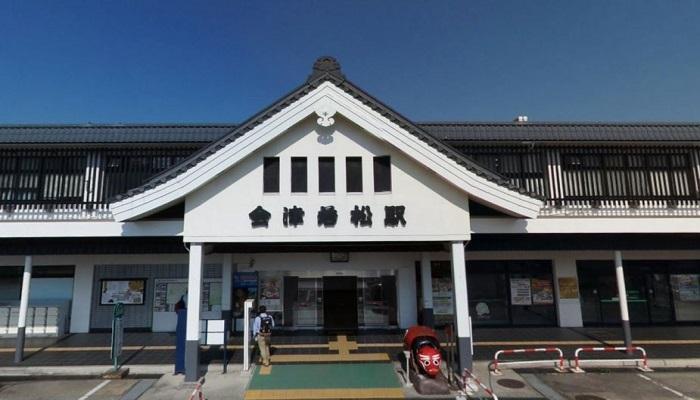 会津若松駅前公園