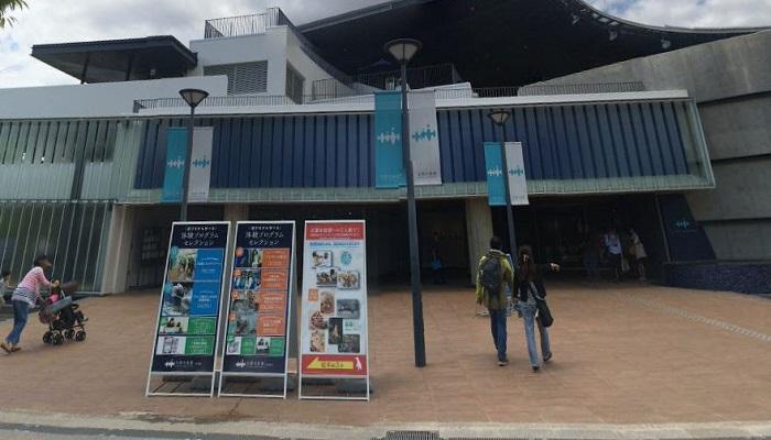京都水族館前