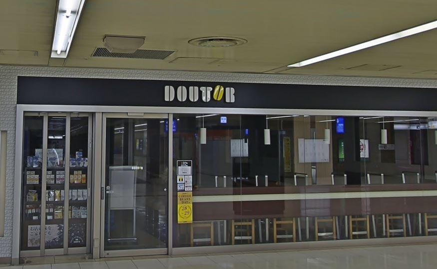 ドトールコーヒーショップ地下鉄博多駅博多口店