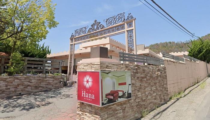 松本市ラブホテル「Hana」