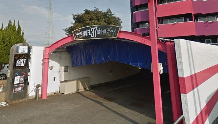 大分市ラブホテル「sanjyu-nana 37」