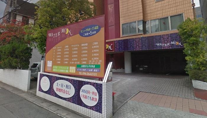熊本市ラブホテル「ウォータームーン」
