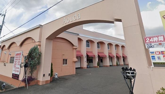善通寺市ラブホテル「Aouda」