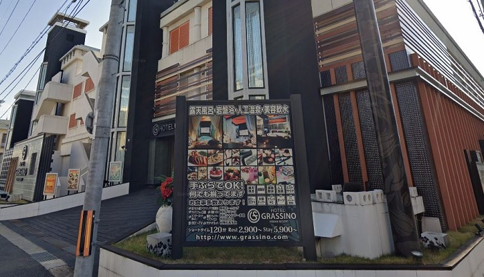 京都市ラブホテル「GRASSINO URBAN RESORT」
