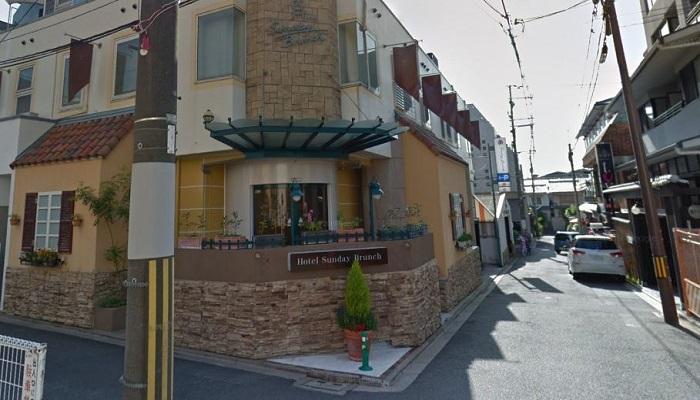 京都市ラブホテル「サンデーブランチ」