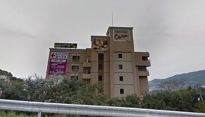 佐世保市ラブホテル「リゾートホテル Cara」