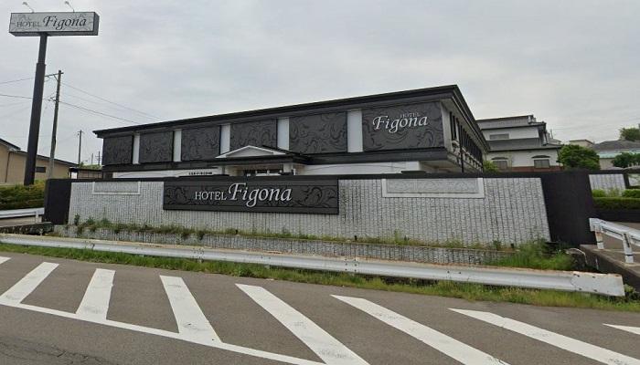 仙台市ラブホテル「Figona」