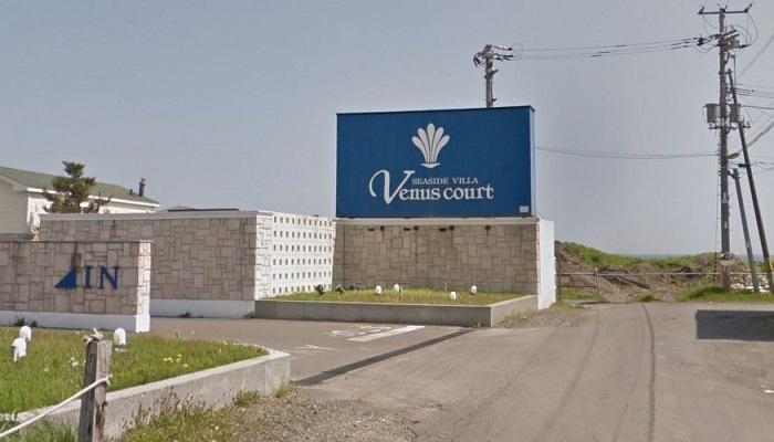 苫小牧市ラブホテル「シーサイドヴィラ ヴィーナスコート」