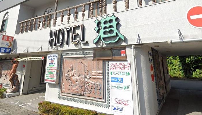 高知市ラブホテル「港」