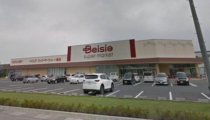 ベイシアスーパーマーケット伊勢崎前店