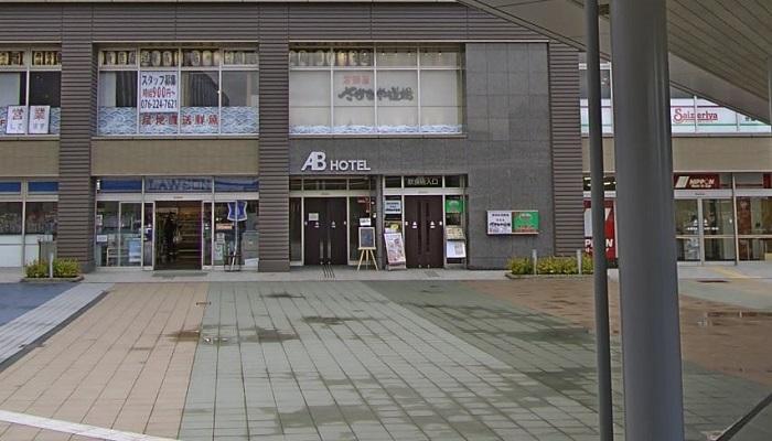 ABホテル金沢前