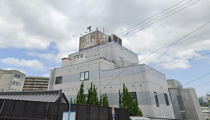 長崎市ラブホテル「長崎倶楽部」
